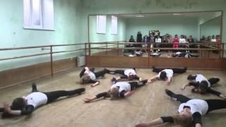 Контрольный  урок современного танца  2015г