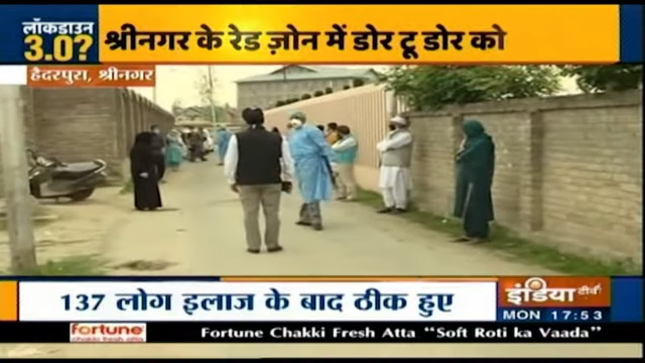Door to door Covid-19 testing done in Srinagar`s Hyderpora area, watch report