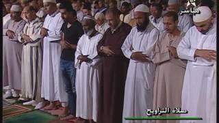 تراويح 2016 الليلة 4 من مسجد الحسن الثاني بالدار البيضاء مع الشيخ عمر القزبري