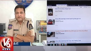 Hyderabad Police Warn Online Buyers Of Rising OLX Fraud Cases | V6 News