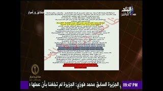 مصطفى بكرى يطالب بتحقيق عاجل فى نتيجة مسابقة النيابة الادارية