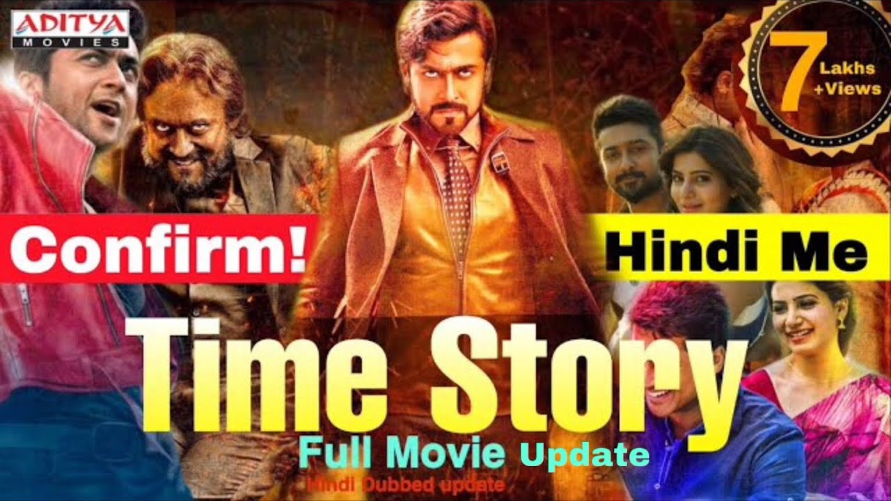 Download 24 time story full movie in Hindi |  Update | new south movie Hindi dubbed | GTM