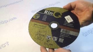 Диск абразивный отрезной для металла 180 1,6 22 мм LUGA(, 2015-01-21T08:58:16.000Z)