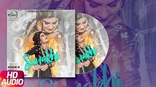 Sunakhi | Audio Song | Kaur B | Desi Crew | Latest Punjabi Song 2017 | Speed Records