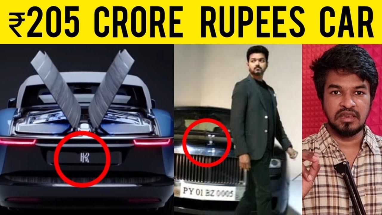 Download 205 Crore Car! Rolls Royce Boat Tail | Tamil | Madan Gowri | MG