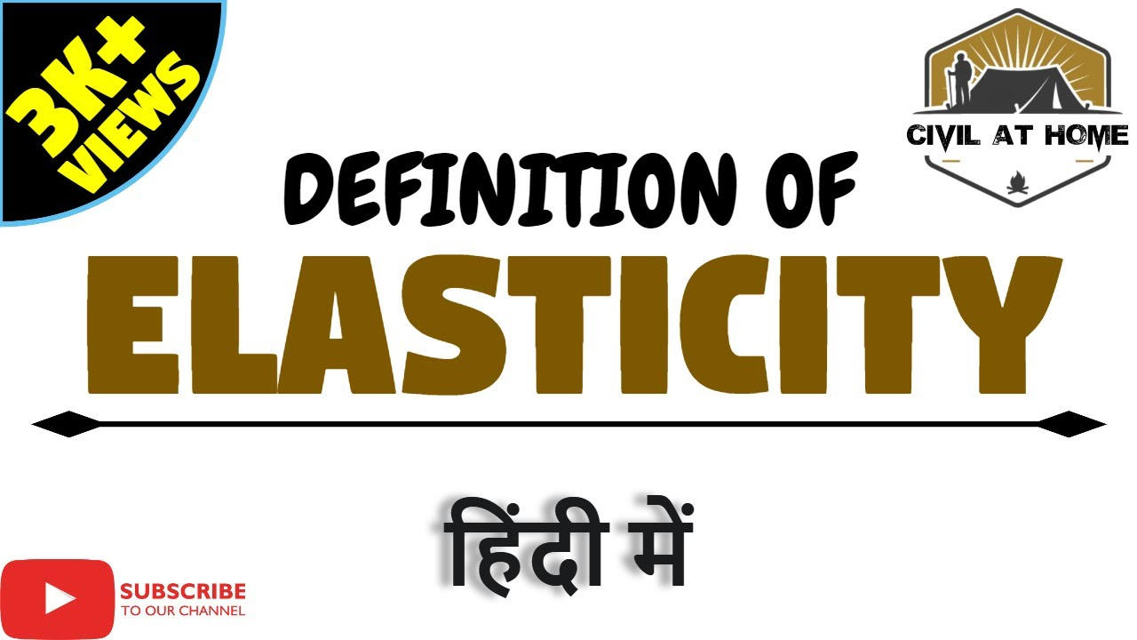 Definition Of Elasticity Of Materials In Hindi Elasticity Property Of Materials Definition 4 All Youtube