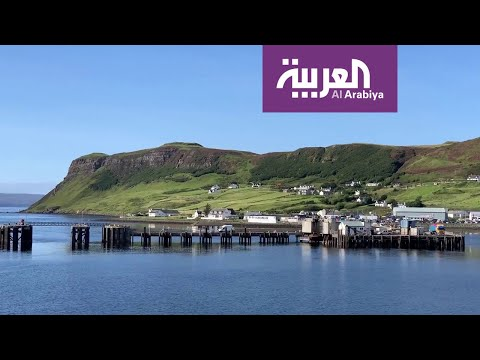 مساع اسكتلندية للحفاظ على اللغة -الغيلية-  - 10:59-2019 / 11 / 18