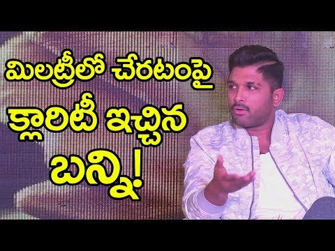 allu arjun given clarity about his miltary joining | Allu Arjun Interview | Friday Poster