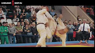 Kyokushin Shop - YouTube