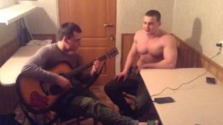 Нагора - Безопасный секс (гитара)