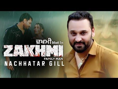 Dil Vi Nai Lagda (Full Video) | Nachhatar Gill | Dev Kharoud | Anchal Singh | New Punjabi Songs 2020