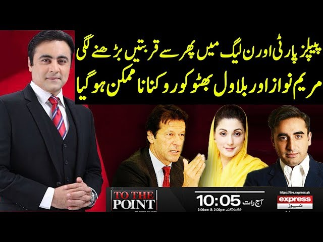 To The Point With Mansoor Ali Khan | 15 June 2019 | Express News