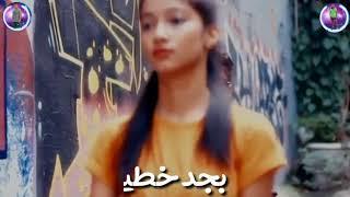 افجر حالات واتس مهرجانات 2020 حسن شاكوش حبيبي لما بجيلو