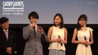 今年も盛況だった、アジア最大級の国際短編映画祭「ショートショート フ...