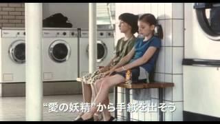 ユキとニナ(プレビュー)