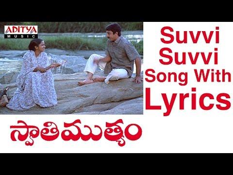 Swathi Mutyam Full Songs With Lyrics - Suvvi Suvvi Song - Kamal Haasan, Radhika, Ilayaraja