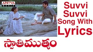 Swathi Mutyam Full Songs With Lyrics - Suvvi Suvvi Song - Kamal Haasan, Radhika, Ilayaraja