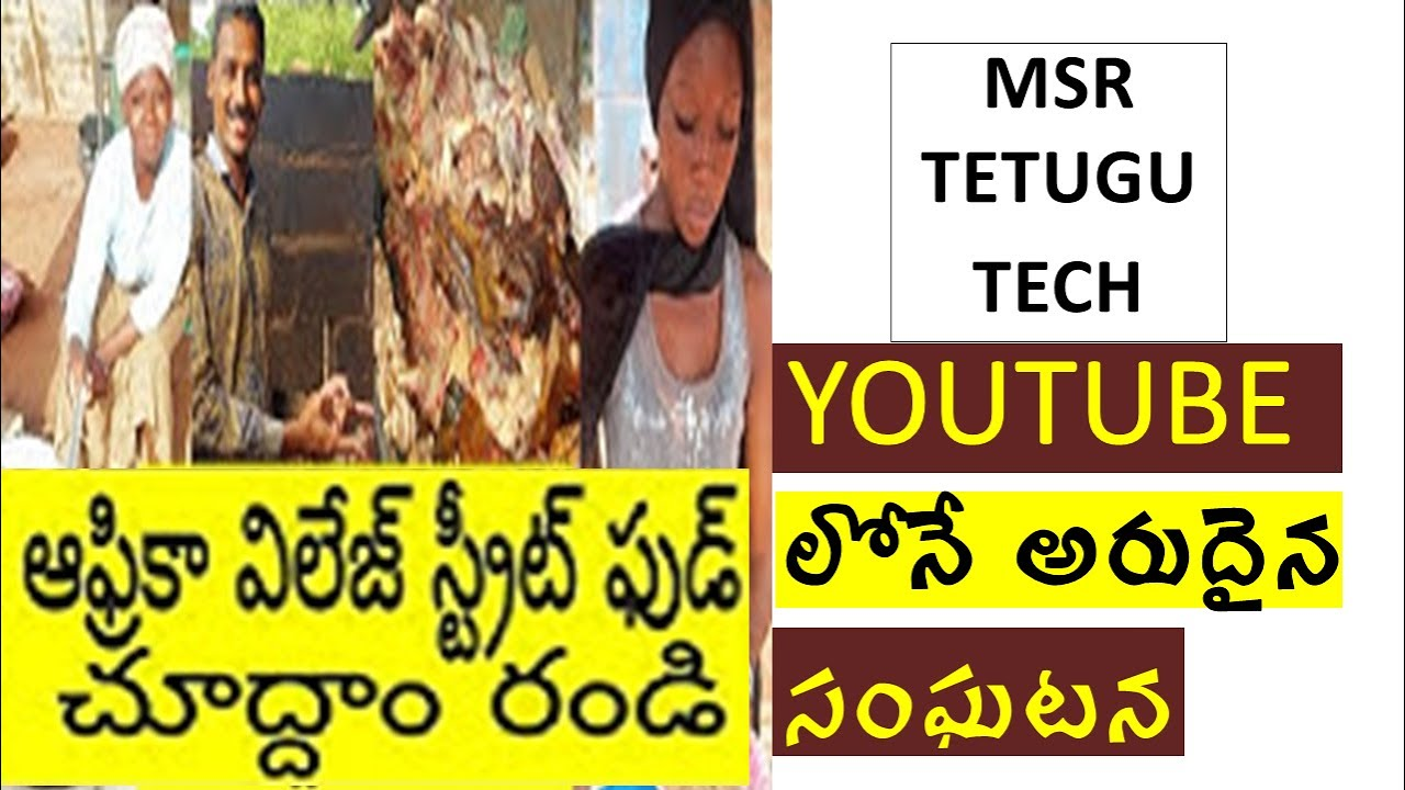 Uma Telugu Traveller  1 lakh Subscribers youtube లోనే అరుదైన సంఘటన-msr telugu tech
