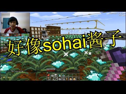 Minecraft SkyFactory2 #6 I BELIEVE I CAN FLY | 玮仁