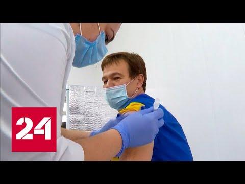 Новый этап борьбы с коронавирусом: старт вакцинации в России - Россия 24