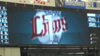 3/20 埼玉西武ライオンズの開幕戦 スターティングメンバーです.