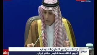 Mid Night News - 09/03/2016 - اجتماع دول مجلس التعاون الخليجي