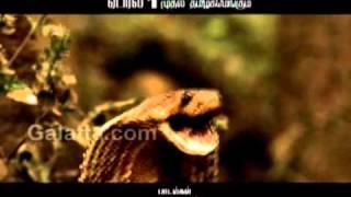 Nanjupuram 20sec - Trailer 2