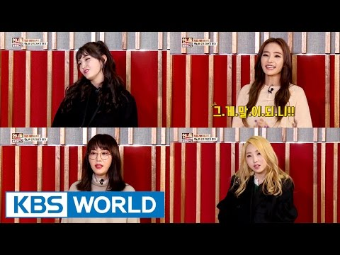 Minzy's vocal test which reminds a concert [Sister's Slam Dunk Season2 / 2017.02.24]