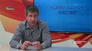 """Лечение ГЕМОРРОЯ без операции в МЦ """"Оксфорд Медикал Черновцы"""""""