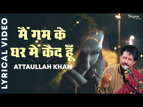 main-gham-ke-ghar-mein-qaid-hoon-by-attaullah-khan-|-popular-sad-song