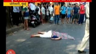 Jogeshwari | Mumbai | Two Wheeler Accident Women Died