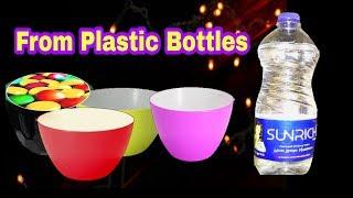 DIY - Reuse plastic bottles |Best out of waste  |Takau pasun tikau