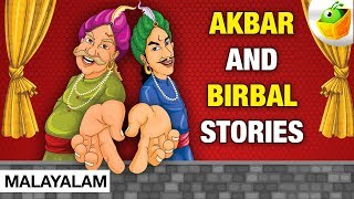 Akbar and Birbal Full Collection   Short Stories   Animated Malayalam