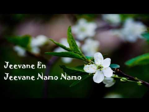 Jeevane En Jeevane Namo Namo NEW HQ (with Lyrics)