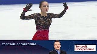 Российская сборная стала лучшей на Чемпионате мира по фигурному катанию в Японии