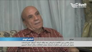 لماذا توترت العلاقات بين القاهرة والرياض؟... التقرير يلقي الضوء