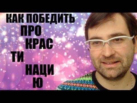 Как победить прокрастинацию за 5 минут - Николай Белоусов - Между делом, блог Максима Котина