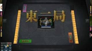無料3Dオンライン麻雀「雀龍門3」 垂れ流しその13