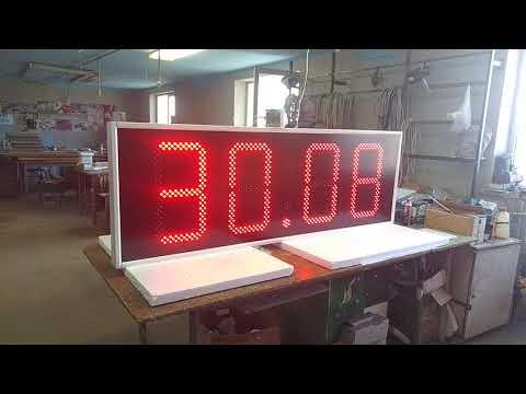 Часы электронные в Ачинск.