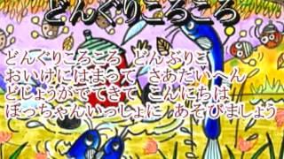 日本の歌、童謡、小学唱歌 Japanese song, nursery rhyme, primary scho...