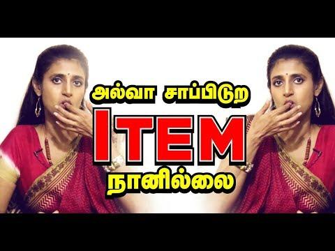 Exclusive: Actress Kasthuri