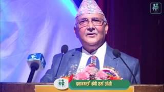 PM KP Sharma Oli
