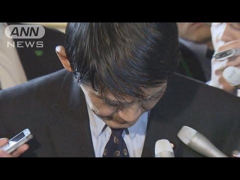 """今村復興大臣が辞表を提出 不適切発言で""""更迭""""(17/04/26)"""