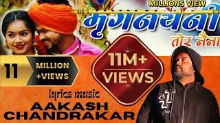 Mrignayani tor naina  Aakash chandrakar  Deepshikha  Cg song