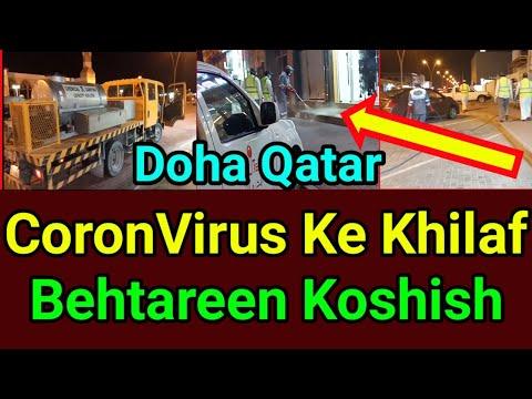 Doha Qatar | Qatar Gov. Ki Badi Koshish | कतर हुकूमत की बेहतरीन कोशिश | Gulf Xpert Doha Qatar
