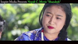 New Nepali Christmas song - Aaja Prabhu Yeshuko by Anju Panta/Dhruba Tamang