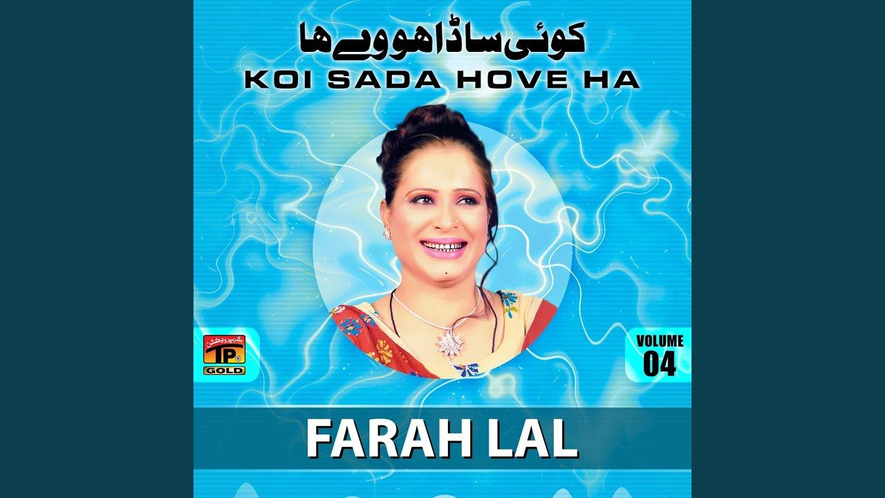 Download Koi Sada Hove Ha