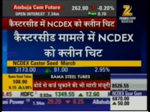 NCDEX Clean Cheat In Castor Seed Issue Zee Business Mandi Live 15 July 2016 11 31am