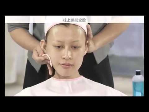 爱康护肤圣品 洗脸示范