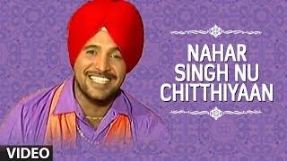 Video Nahar Singh Nu Chitthiyaan [Full Song] Doli Waajan Maardi download MP3, 3GP, MP4, WEBM, AVI, FLV Oktober 2018